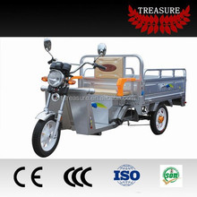 2014 chinese brand names of 3 wheel electic /motorized tricycle for sale