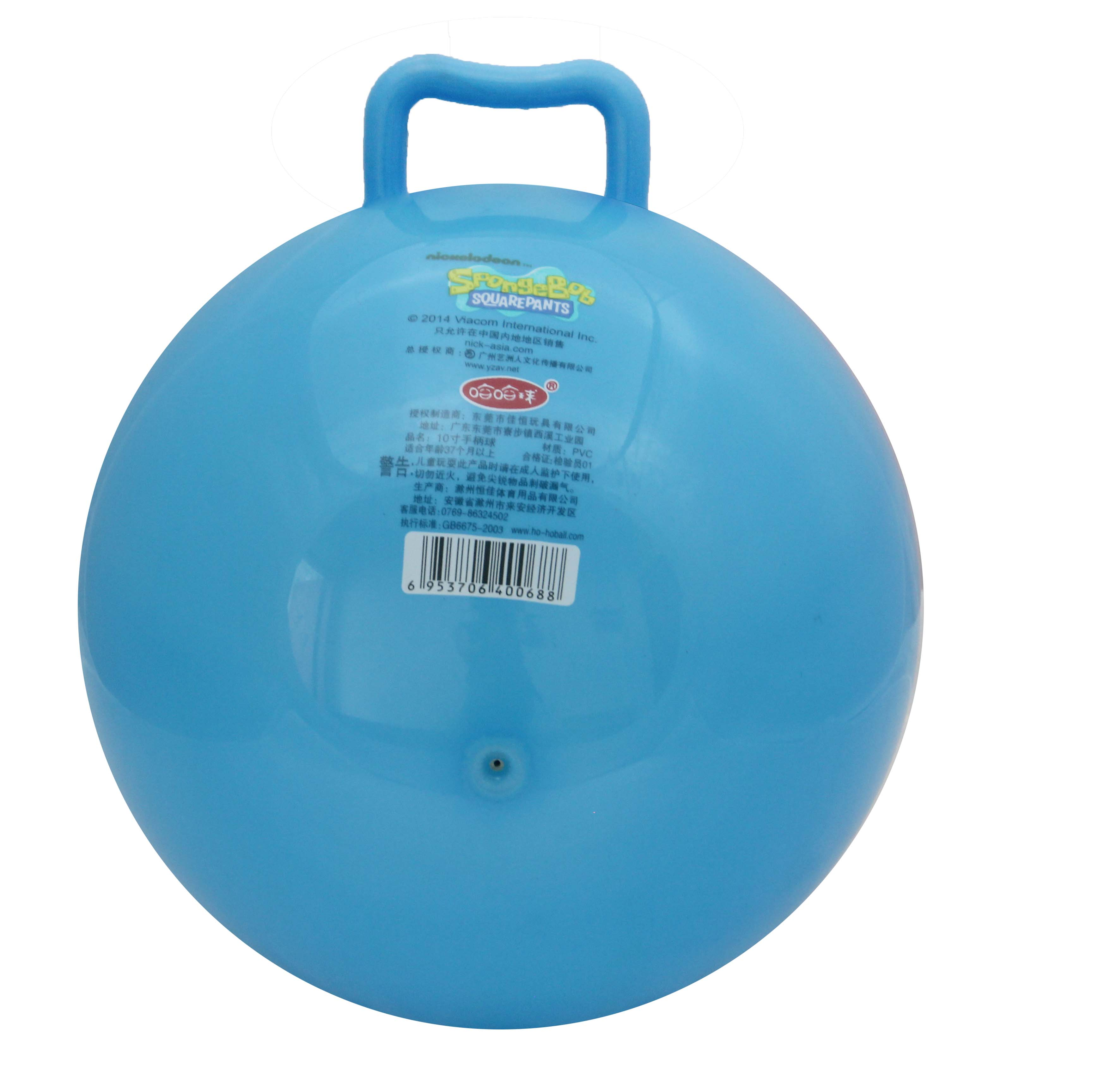 Inflatable 10inch Hopper Ball