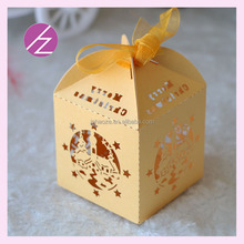 Eid Mubarak pearl paper favor box chocolate box moon and star decoration TH-217