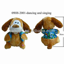 Funny Singing Dog ! Singing and moving Ears ! BEST PRICE!