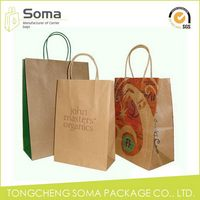 Quality primacy new coming gift custom boutique paper shopping bag