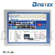 "DT-P150-P rugged touch screen 15"" touchscreen industrial panel pc single board computer with I5 CPU RAM 2GB PCI extend port"