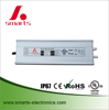 12V 100W outdoor power supply With UL/CULlisted