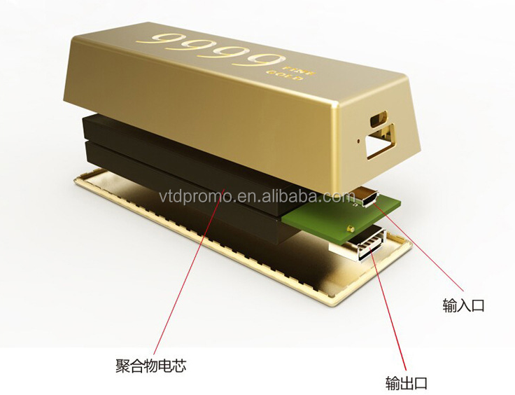 Gift Silver/golden power bank 2600mah