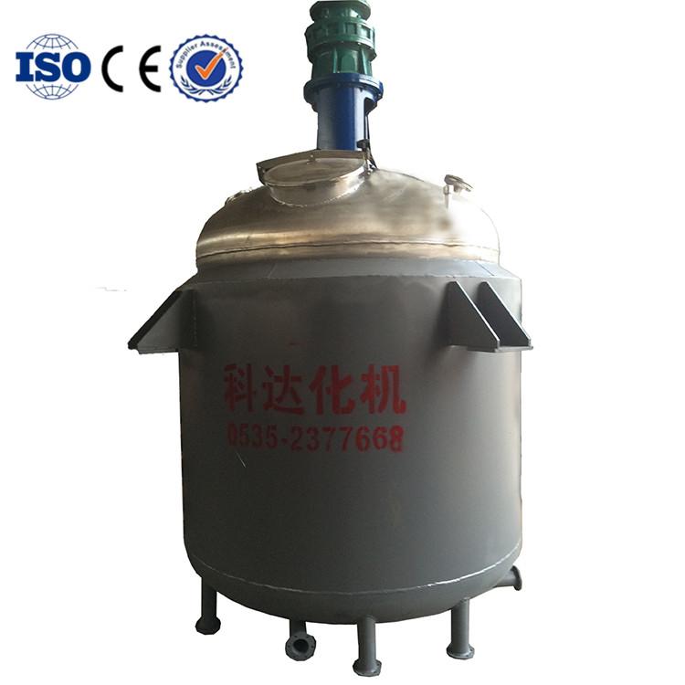 Industrial de gas grandes ollas de cocina con agitador for Ollas para cocina industrial