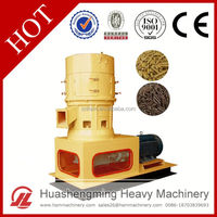 HSM CE ISO Life Warranty Best Price beech wood pellet