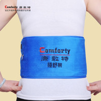 9V 12W Far Infrared Heating Back Support Belt