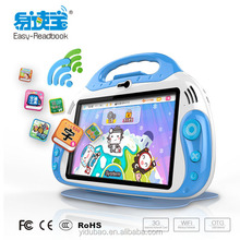 Capacitive Screen Children Educational 7 Inch Tablet PC Android