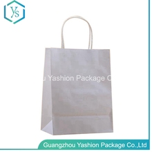 Factory Cheap Custom Logo Design Bakery Food Packaging Disposable Kraft Paper Bag With Handle
