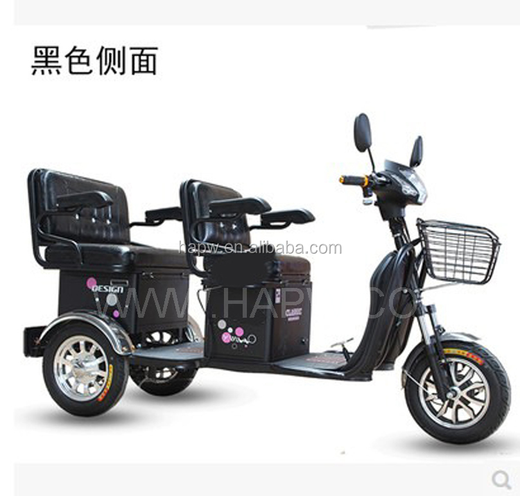 HAPW 3 wheels electric motorcycles/tricycle/trike/scooter for old people