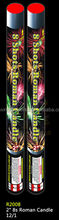 "2"" 8Shot Roman Candle wholesale fireworks factory/Magic Roman Candle FIreworks R2008"