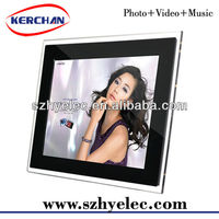 12.1 - 19 inch large size digital photo frame