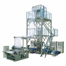 SJ-45*2 Double Color Film Blowing Machine /film extruder/blown film extrusion machine