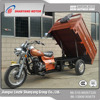 Wholesale 300cc 3 wheel motorcycle,5 wheeler tricycle for cargo