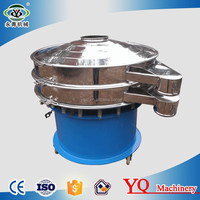 1200 diameter cheap milk powder vibrating rotary screen for sale