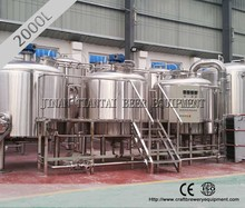 20HL craft steam used brewery equipment for sale