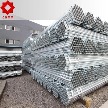 Hot selling mild steel window section with low price