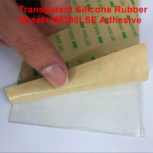 Medical Grade Silicon Pads Removable Self Adhesive Silicone Strip Gel Adhesive Backed Rubber Sheet