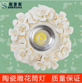 Personalized traditional Chinese style lamps Alice