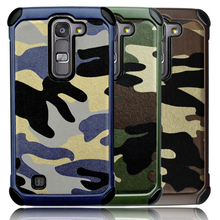 Alibaba express camouflage mobile phone cover case for LG G4 mini LG G4C