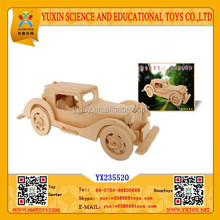 Educational Toys Wooden Puzzle classic cars, 3d wooden puzzle classic cars, Educational Toys mini car
