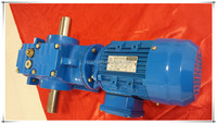 S series high strength industry helical worm variable speed electric geared motor