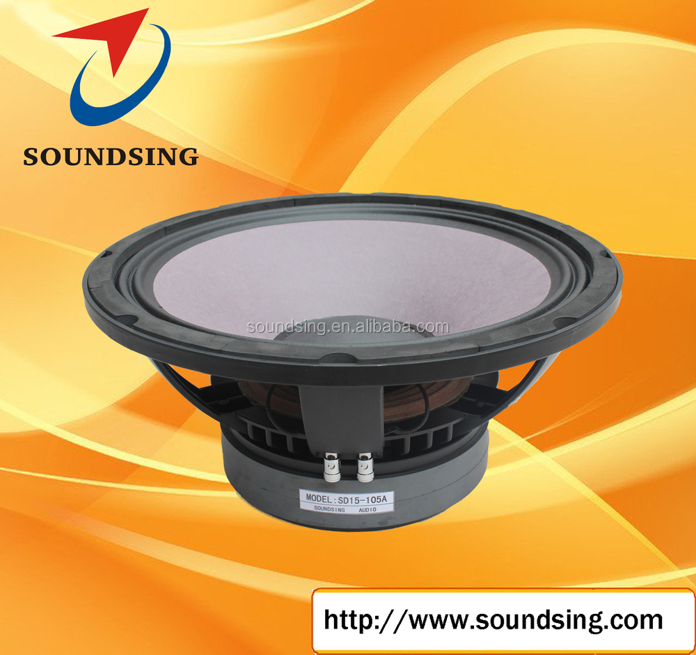 competitive price dual magnets 15 inch speaker SD15-105A