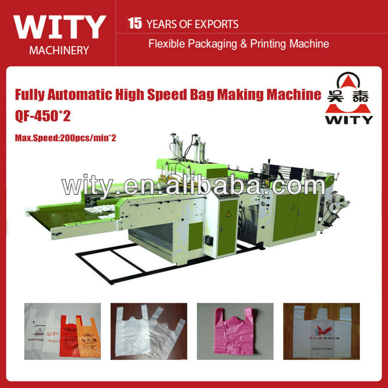 QF-450*2 FULLY AUTOMATIC HIGH-SPEED PLASTIC BAG MAKING MACHINE
