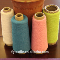larggest exporter 70% cotton 30% polyester knitting yarn for rugs