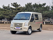 Chinese mini van/cargo trucks for sale