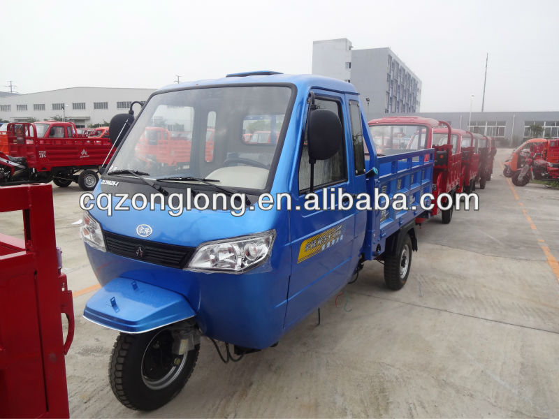 3 wheel cago/truck motor tricycle