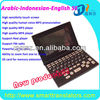 Indonesia to english translation S6 Arabic-English-Indonesian Electronic Dictionary +MP3,MP4+Color touch screen