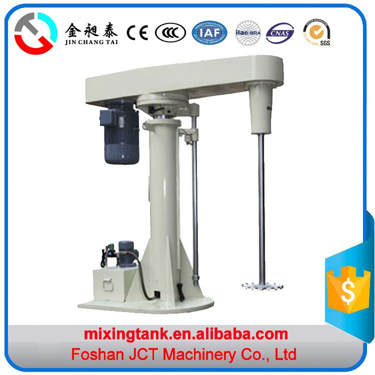 2016 JCT High Speed Disperser kitchen taps and mixers for printing ink, paint