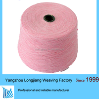 high quality nm 20/1 acrylic yarn three ply in china for knitting
