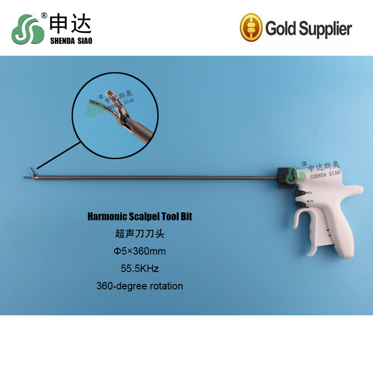 Chinese best medical instruments Ultrasonic scalpel Tool Bit