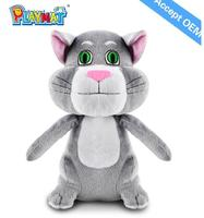 HX3901A cute tom and jerry plush toys story machine