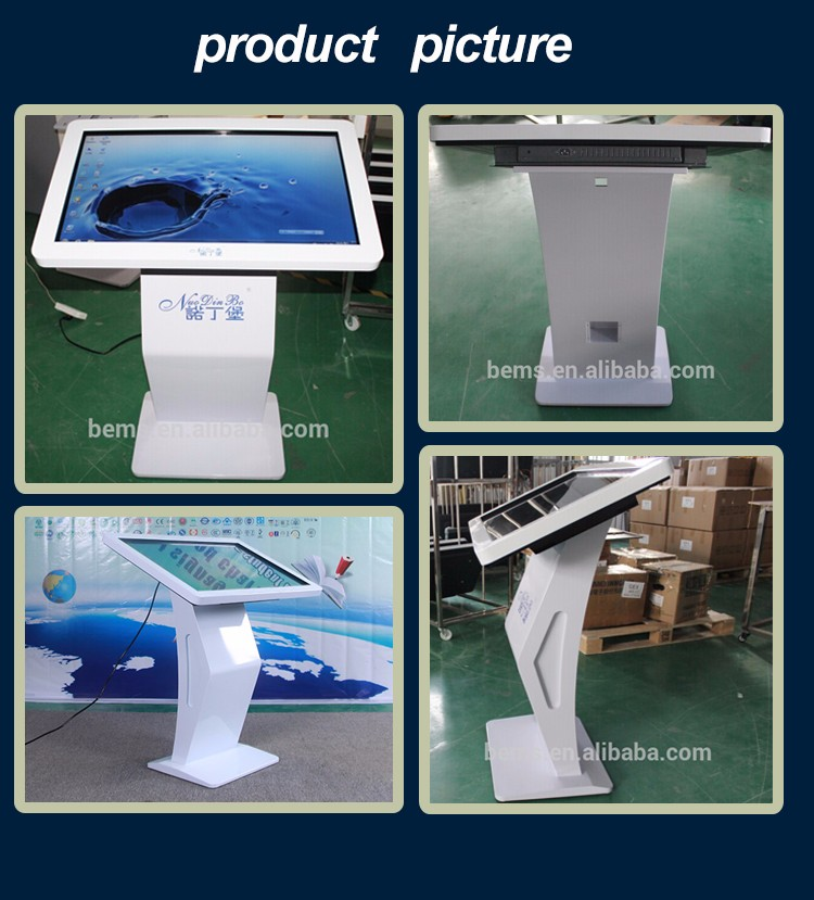 Indooor free standing Android/i5 system ir touch advertising screen