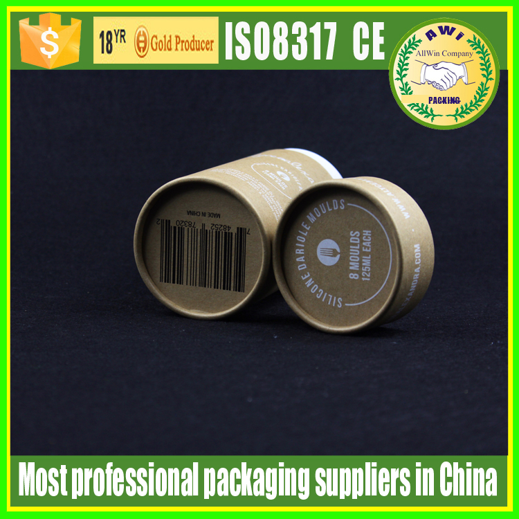 printed cardboard paper tube cans canisters for candle, toy, coffee, snack, nut packaging