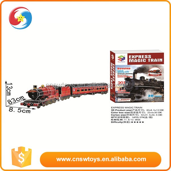 JS2707533 Colourful popular red express magic train colorful baby educational toy 3d puzzle