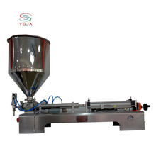 Hot sale! tomato sauce/chutney filling machine for small business