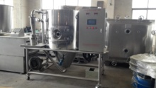 Well Designed used laboratory spray dryer made in China
