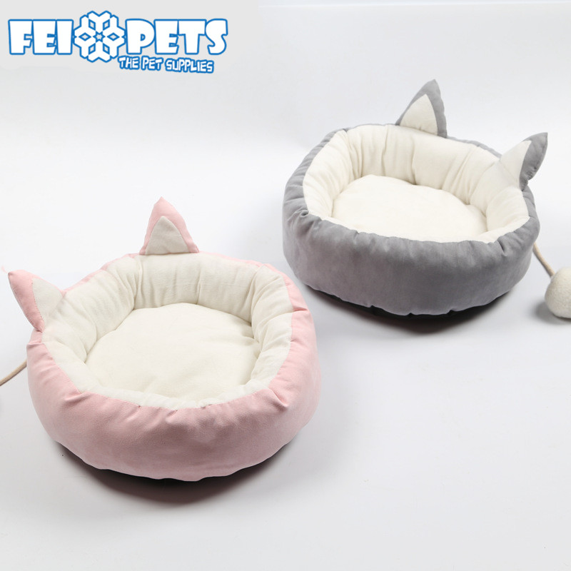 2018 New Design Dog Bed Luxury Cute Cat Bed Removable
