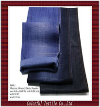 tencel/cotton denim fabric slub & Stretch