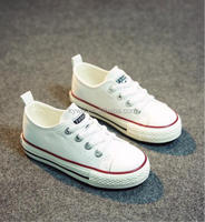 China Canvas Shoes Kids School Vulcanized Shoes