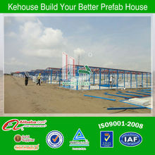 steel frame safe residential building plan