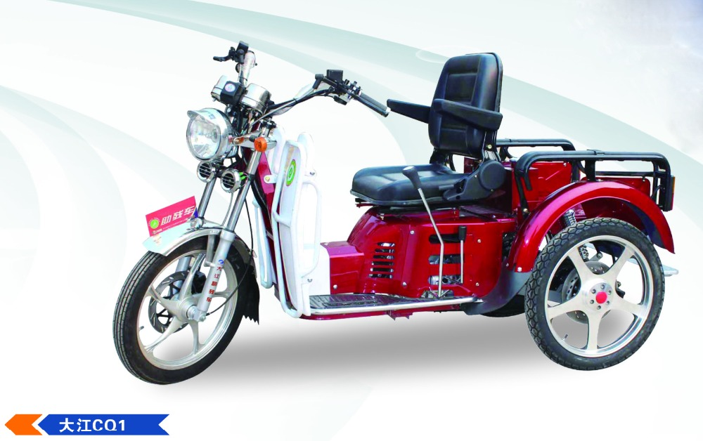 Ducar CQ1 tricycle/gasoline motor tricycle/three wheel motorcycle for disable