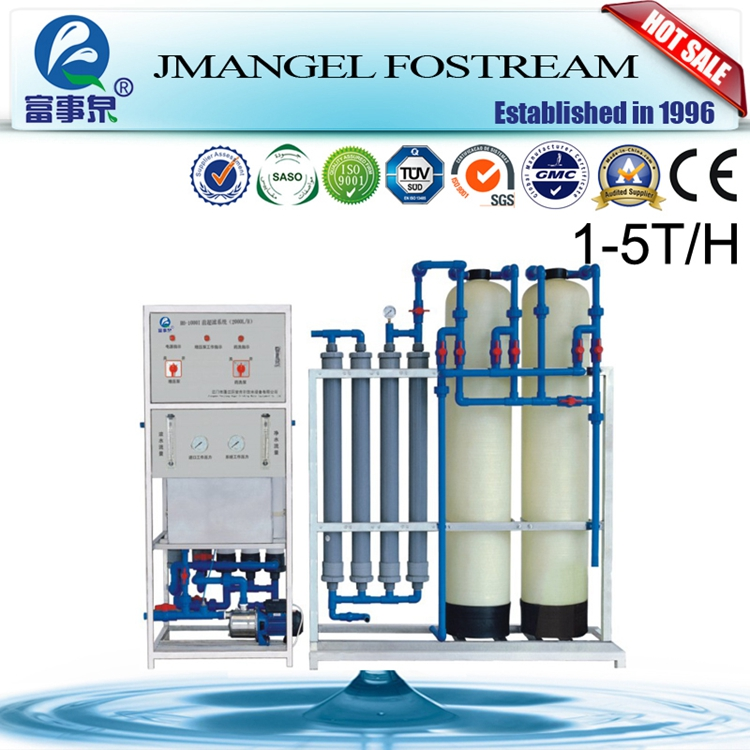 High quality drinking water treatment purifier/1000lph water purifying details/water treatment di plant