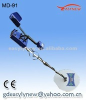 MD91 GROUND SEARCHING METAL DETECTOR