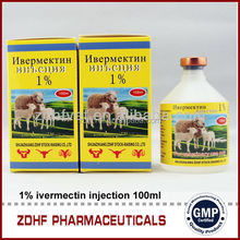 Veterinary Livestock cattle antimicrobial agents Ivermectin oral solution