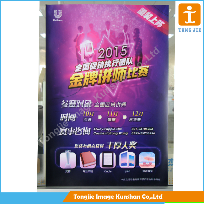 Durable wholesale factory price pp poster printing <strong>service</strong>